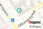 Схема проезда до компании Алтайский государственный театр музыкальной комедии в Барнауле