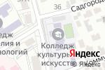 Схема проезда до компании Алтайский краевой колледж культуры и искусств в Барнауле