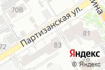 Схема проезда до компании Mortar vape в Барнауле