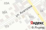 Схема проезда до компании Кедровица в Барнауле