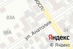 Схема проезда до компании Центр Ведической культуры г. Барнаула в Барнауле