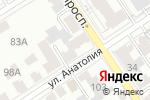 Схема проезда до компании Джинс-Клуб в Барнауле