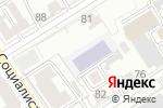 Схема проезда до компании Лицей №129 им. Сибирского батальона 27-й стрелковой дивизии в Барнауле