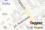 Схема проезда до компании ХОСКА, ПАО в Барнауле