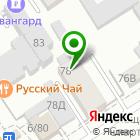 Местоположение компании Сибирский институт государственного и муниципального управления
