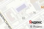 Схема проезда до компании Купол в Барнауле