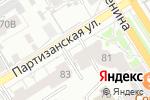 Схема проезда до компании Венеция в Барнауле