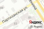 Схема проезда до компании МузТорг в Барнауле