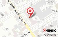 Схема проезда до компании Домашний Доктор в Барнауле