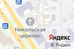 Схема проезда до компании Церковная лавка в Барнауле