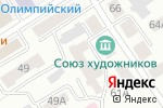 Схема проезда до компании Ветеринарная клиника в Барнауле