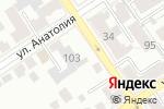 Схема проезда до компании Доброе сердце в Барнауле