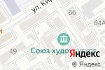 Схема проезда до компании Акрил в Барнауле