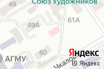 Схема проезда до компании Алтайское краевое бюро судебно-медицинской экспертизы в Барнауле