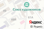 Схема проезда до компании Казачья станица в Барнауле