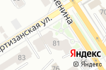Схема проезда до компании Регистрация в Барнауле