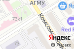 Схема проезда до компании Алтайский государственный технический университет им. И.И. Ползунова в Барнауле