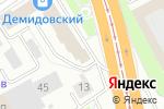 Схема проезда до компании LOST в Барнауле