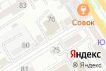 Схема проезда до компании Алтайские навигационные системы в Барнауле
