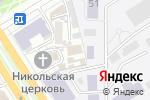 Схема проезда до компании Бастион в Барнауле