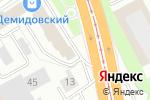 Схема проезда до компании Гауди в Барнауле