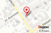 Схема проезда до компании Медиатор в Барнауле