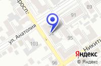 Схема проезда до компании БАНК МОССТРОЙЭКОНОМБАНК в Барнауле