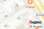 Схема проезда до компании Русский бренд в Барнауле