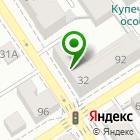 Местоположение компании РОСЛОТЦЕНТР