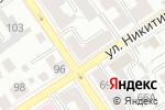Схема проезда до компании Нотариусы Кинелева Г.И. и Черепанова О.А. в Барнауле