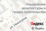 Схема проезда до компании Нотариус Худякова Т.П. в Барнауле