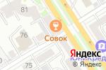 Схема проезда до компании Семинский перевал в Барнауле