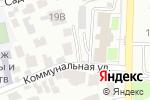 Схема проезда до компании На Бульваре в Барнауле