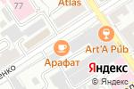 Схема проезда до компании Канцмир в Барнауле