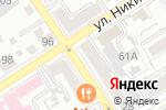 Схема проезда до компании Астон в Барнауле