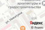 Схема проезда до компании Зимняя сказка в Барнауле