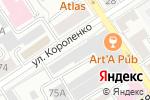 Схема проезда до компании Этнис в Барнауле