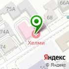 Местоположение компании Алтайский медицинский институт последипломного образования