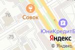 Схема проезда до компании Тюльпан в Барнауле