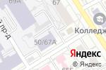 Схема проезда до компании Классика в Барнауле