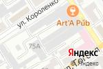 Схема проезда до компании Хорошее настроение в Барнауле