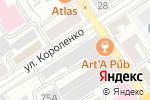 Схема проезда до компании Росс в Барнауле