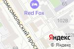 Схема проезда до компании Софи в Барнауле