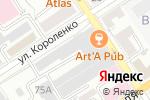 Схема проезда до компании Адреналин в Барнауле