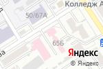 Схема проезда до компании Скорая медицинская помощь в Барнауле