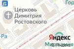 Схема проезда до компании АлтайГипрозем в Барнауле
