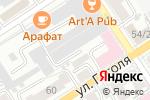 Схема проезда до компании Мегаполка.ру в Барнауле