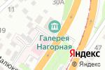 Схема проезда до компании Нагорная в Барнауле