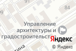 Схема проезда до компании Главное Управление сельского хозяйства Алтайского края в Барнауле