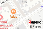Схема проезда до компании New style в Барнауле